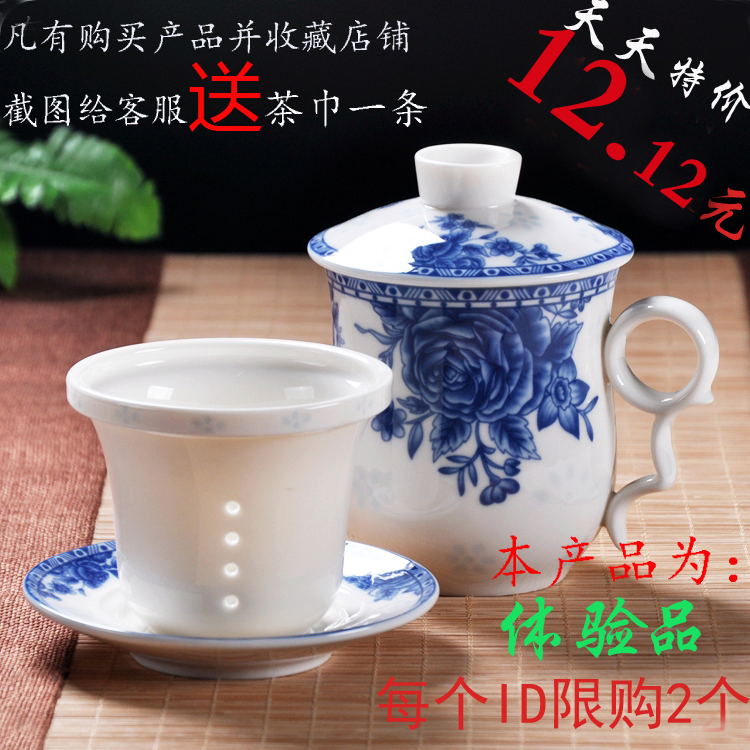 Jingdezhen Ceramic Tea Set Blue And White Porcelain Four Piece Cup Single Water With Lid Filter Conference Office