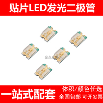 0402 0603 0805 1206 5730 SMD led red blue green purple