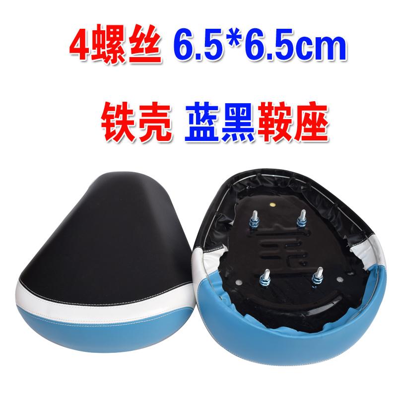 Цвет: 4 винта 6.5*6.5 синий черный