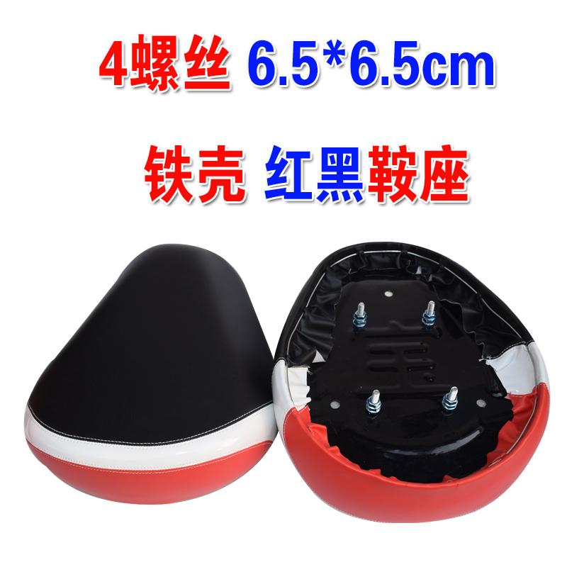 Цвет: 4 винта 6.5*6.5 красный и черный