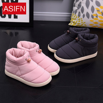 Winter Cotton Slippers Female anti-skid indoor couple warm bag and moon cotton shoes