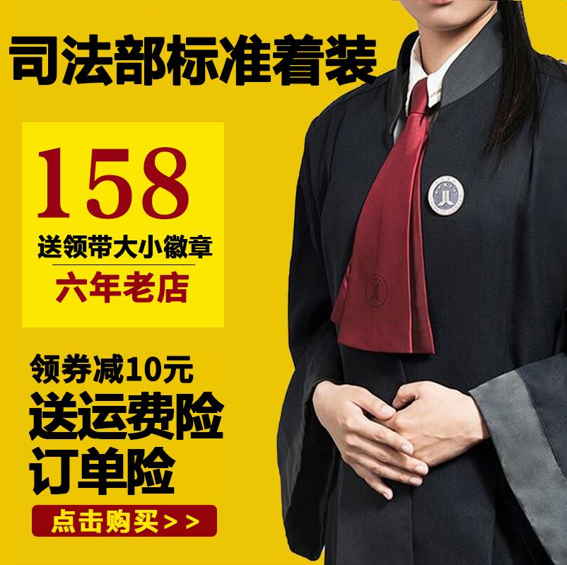 Национальный  костюм Китайский адвокатов платья с бесплатной доставкой юристов Ассоциации юристов Нью-мужчин и женщин и стандартного издания адвоката судом одежда значок галстук