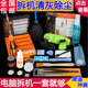 Notebook Computer Grey Removal Tool Cleaning Kit Tearer Maintenance Clean-up Cooling Cooling Noise Reduction Machine Tool