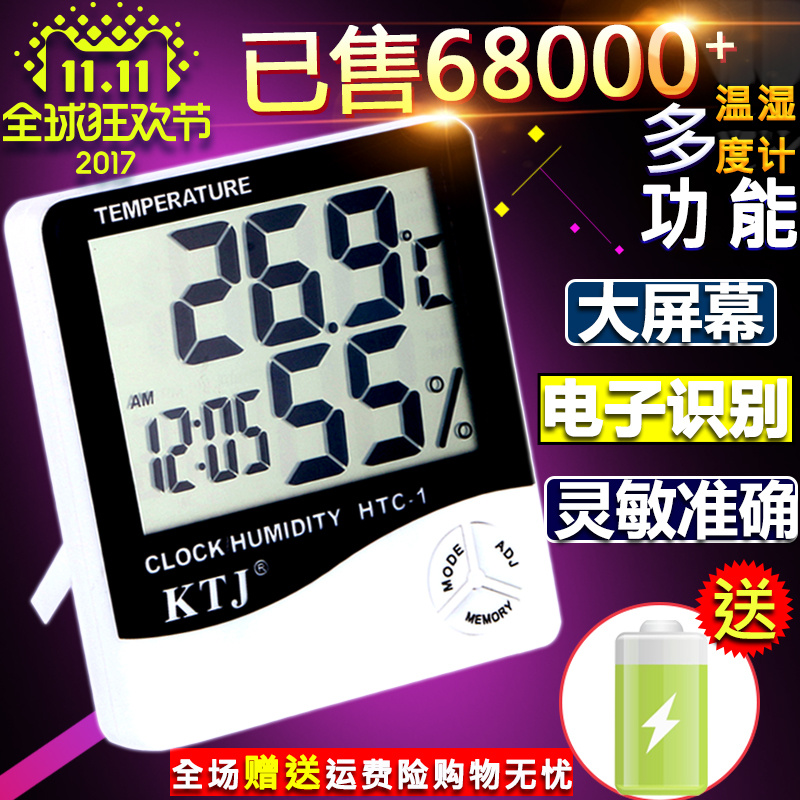 HTC-1 электронный цифровой сухой мокрый термометр комнатный высокой точности влажность ацидометр домой рабочий стол температура стол будильник