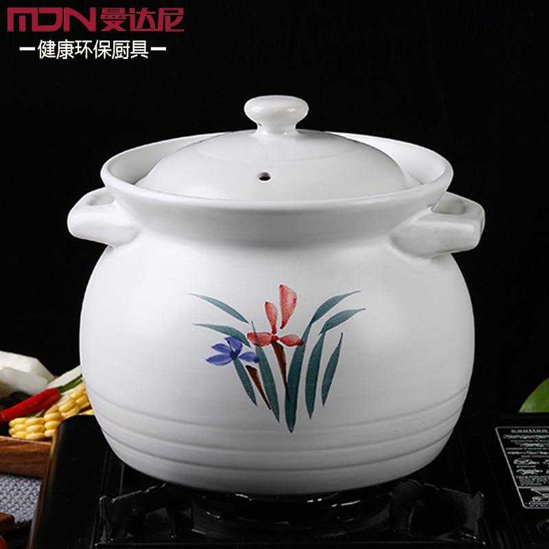 【曼达尼】兰花白煲有盖陶土煲汤砂锅