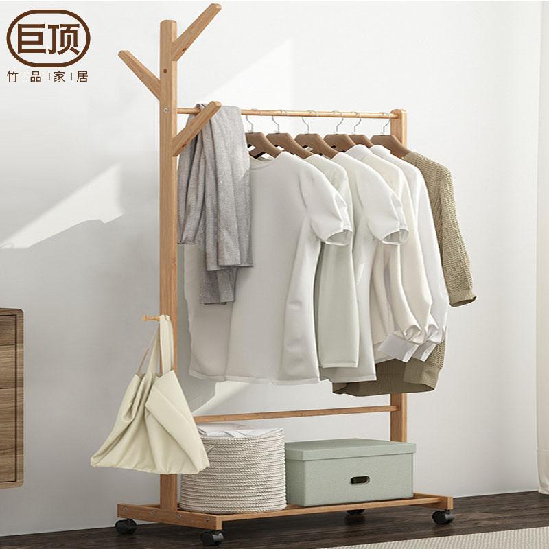 【天然楠竹】家用万向轮多功能置物衣帽架