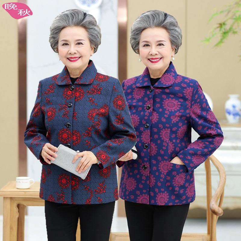 中老年人加肥加大码春季妈妈胖奶奶衣服春秋外套200斤老太太女装