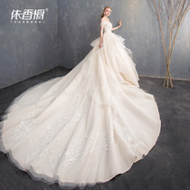 Sen Department wedding 2018 new Long tail one word shoulder princess simplicity
