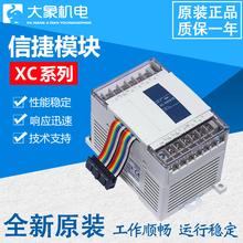 AV-переключатели фото