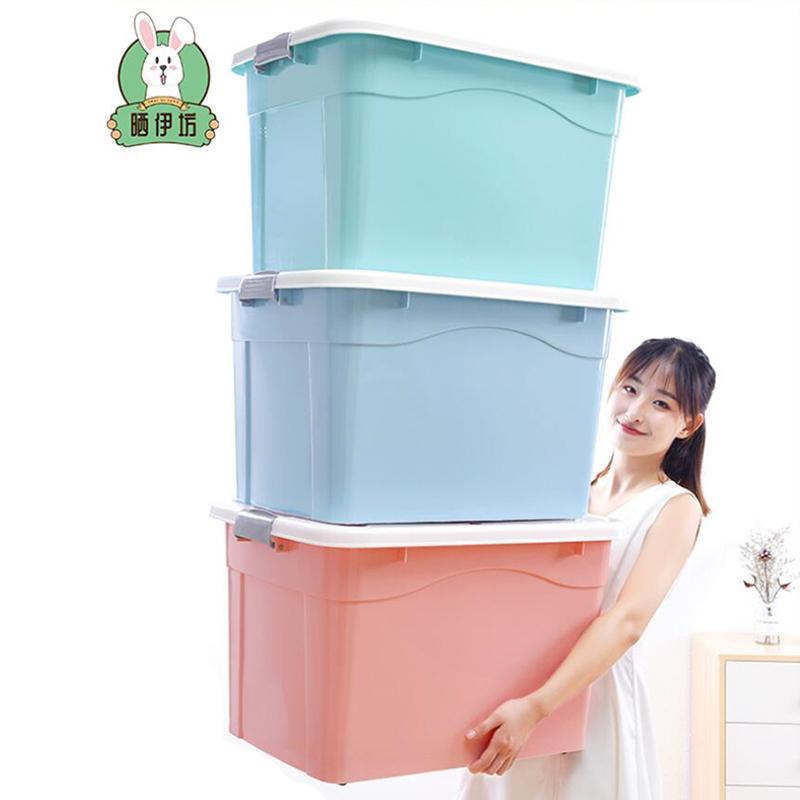 【三个装】收纳箱塑料特大号家用衣服被子整理箱玩具收纳盒储物箱