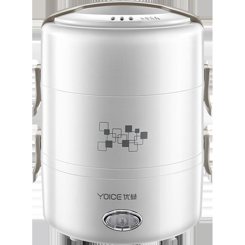 优益电热饭盒可插电加热保温多层蒸煮带热饭神器煮饭锅上班族便携