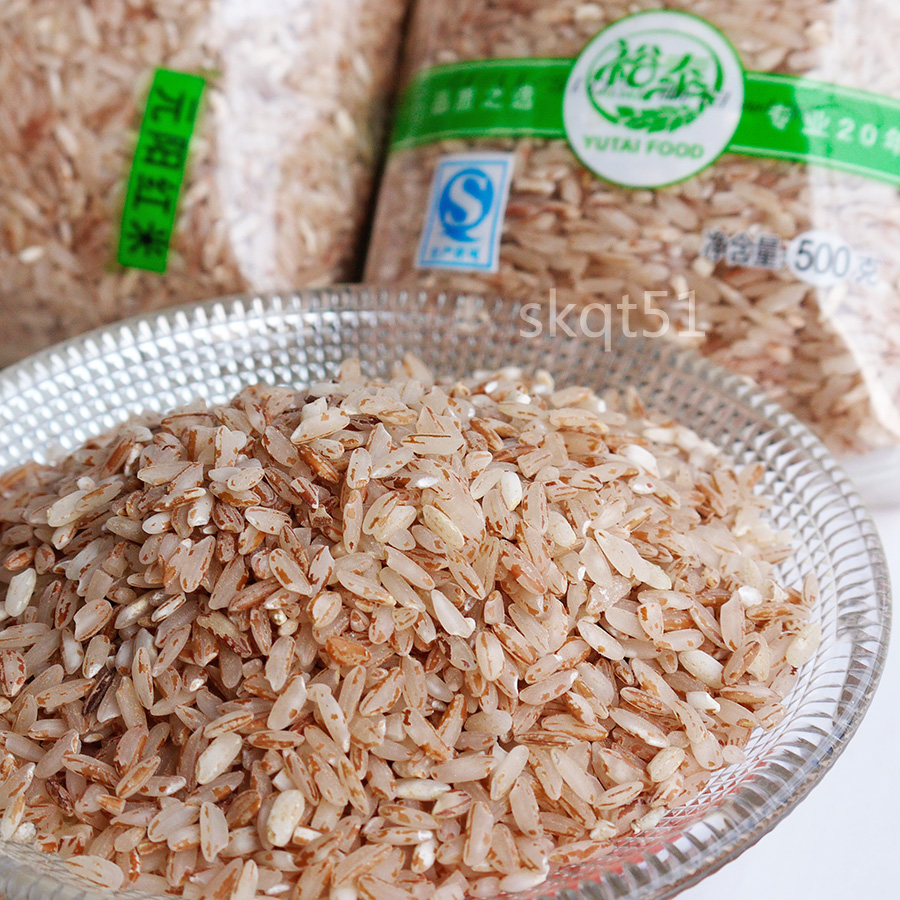 Yunnan Specialty Rare Yu Ng Red Rice 500 Grams Yu Tai Whole Grains Red Rice Brown Rice Red Terrier Rice