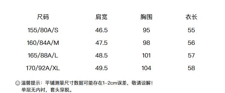秋水伊人T恤2019夏装新款女装时尚胶印 舒适面料 气质通勤短袖上衣女
