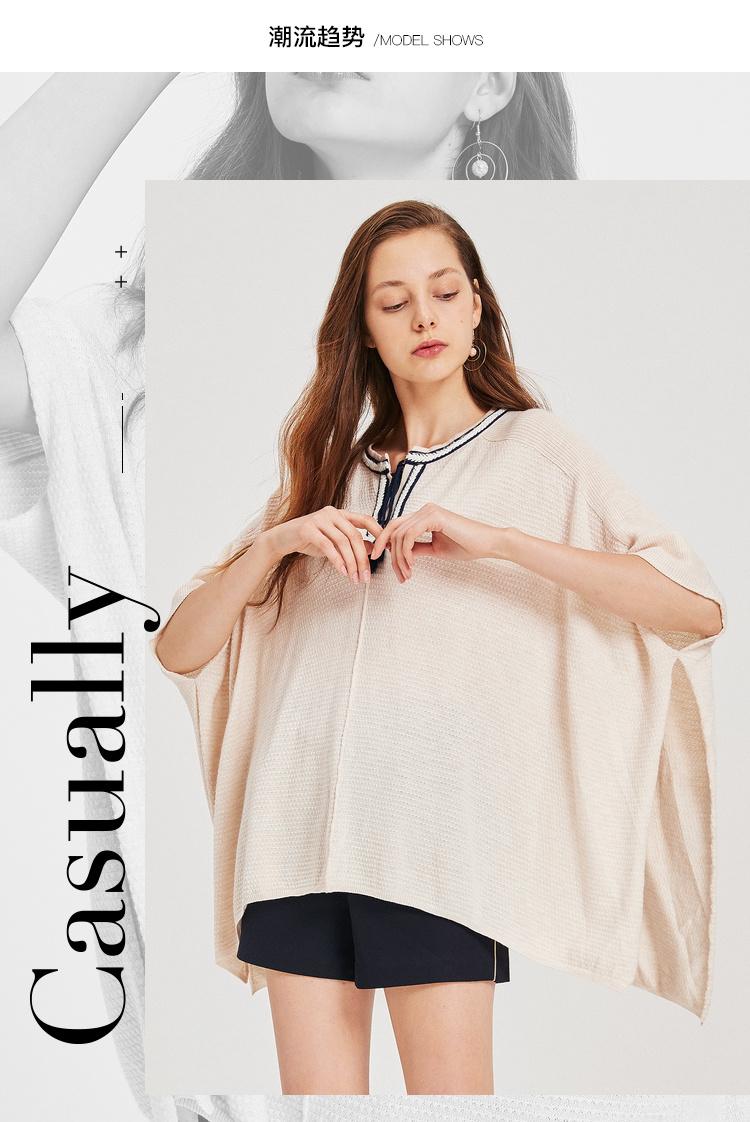 商场同款秋水伊人时尚系带 宽松版型 舒适面料毛衫针织衫蝙蝠衫女