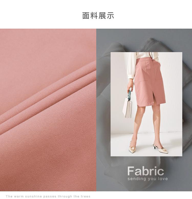 水伊人裙子2019春装新款女装简约纯色 舒适面料 时尚版型半身裙包臀短裙