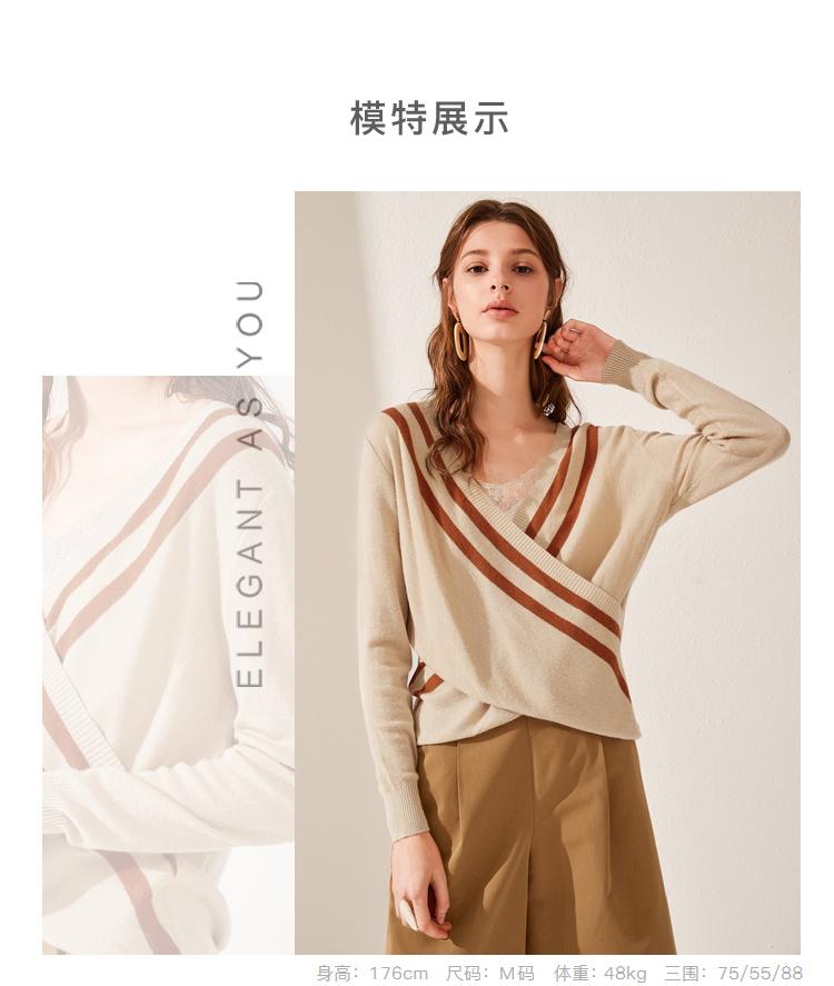 商场同款秋水伊人时尚版型 舒适面料 简约气质针织衫2019春新款女装毛衫上衣