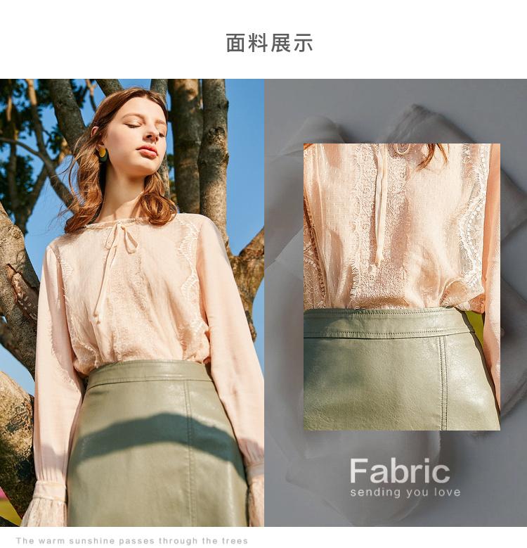 秋水伊人上衣2019春新款女装简约纯色 时尚拼接 舒适面料袖蕾丝衫
