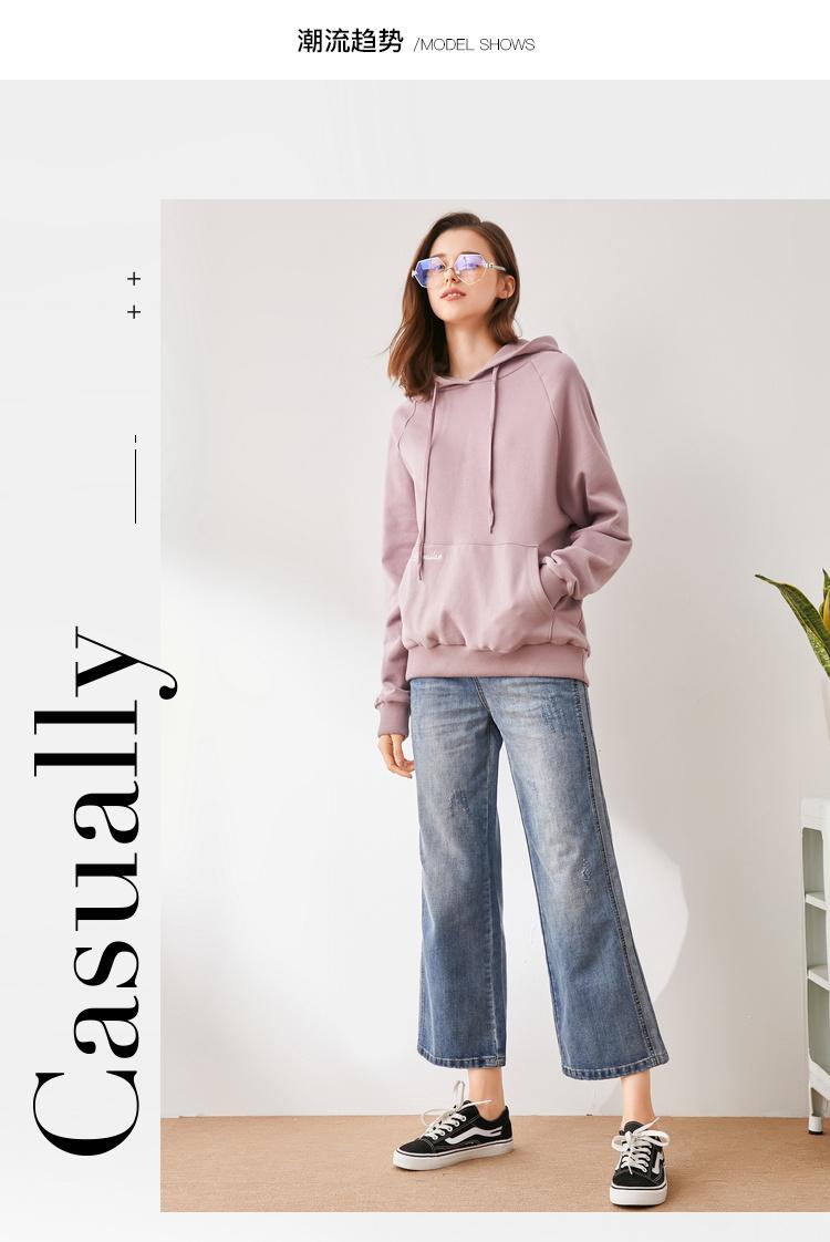 秋水伊人2018秋新款女装舒适版型 个性撞色 时尚简约撞色微牛仔裤裤子