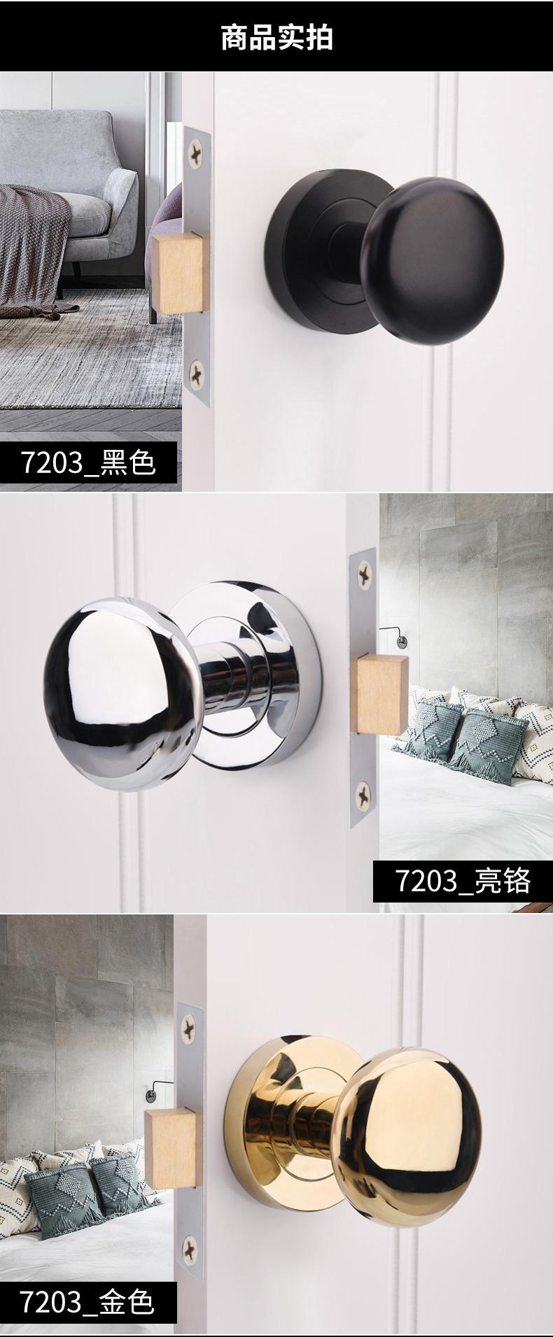 固特隐形锁背景门锁单面暗锁美式田园金色把手黑色室内球形锁家用详细照片