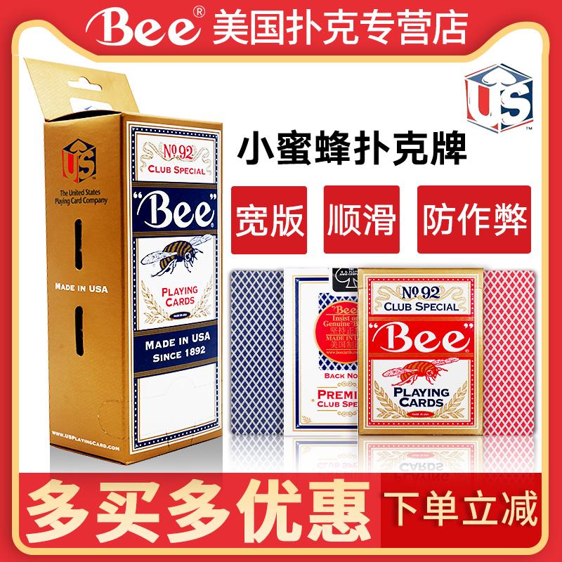 Маленькие пчелиные карты США в оригинальной упаковке Оптовая продажа пчелиного картона оригинал Взрослый покер Baccarat для марка