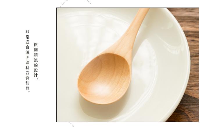 日式原木小湯匙 創意長柄和風調羹家用餐勺兒童創意餐具