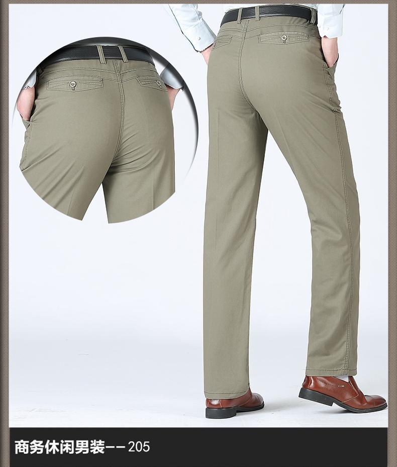 Nam cực trung niên quần nam 50 tuổi cha 40 quần phần mỏng quần mùa xuân trung niên của nam giới thường quần