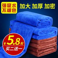 Полотенце автомойки, полотенце для стирки, водопоглощение утепленный Легко чистить большой автомобиль для Инструмент для очистки кисти Rag комплект