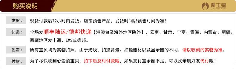戴玉堂 德化白瓷大师林禄扬艺术品 弥勒佛像摆件和气生财/D01-510