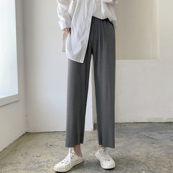 Large size ice silk wide leg pants female summer thin section fat sister waist hip thighs drape casual cool pants nine points