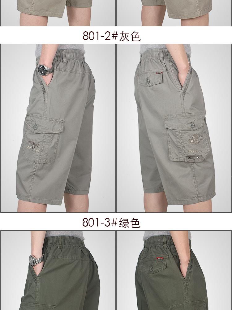 Cotton mùa hè quần short cắt quần nam đàn hồi eo quần âu trung niên nam cotton lỏng kích thước lớn ống túm