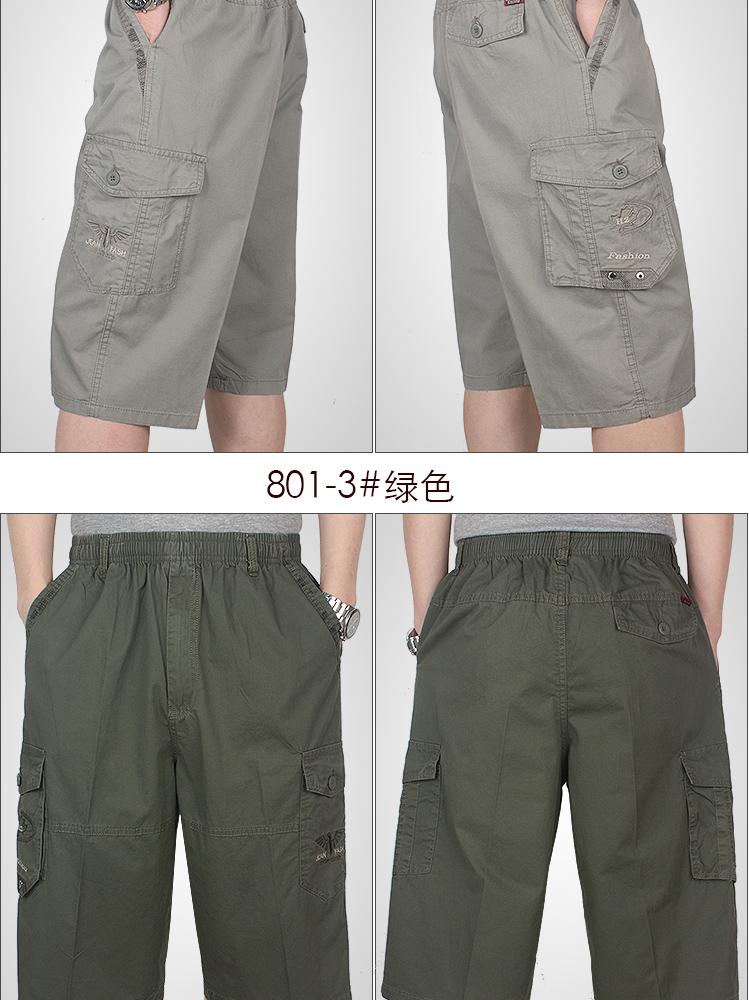 Cotton mùa hè quần short nam eo đàn hồi cắt quần quần âu trung niên nam cotton lỏng kích thước lớn ống túm