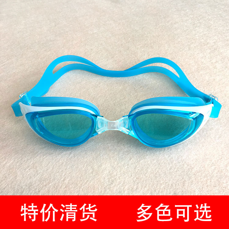 3f0b613e2d34 Special clearance sale Swimming goggles unisex swimming glasses Jiejia  comfortable waterproof HD parent-child UV protection