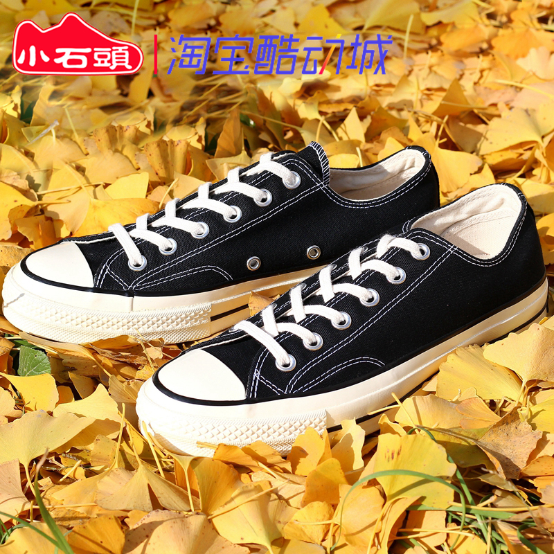 69340b9d69e2 Small stone Converse 1970S Samsung standard black high low to help men and women  engraved canvas shoes 142334C 144757C