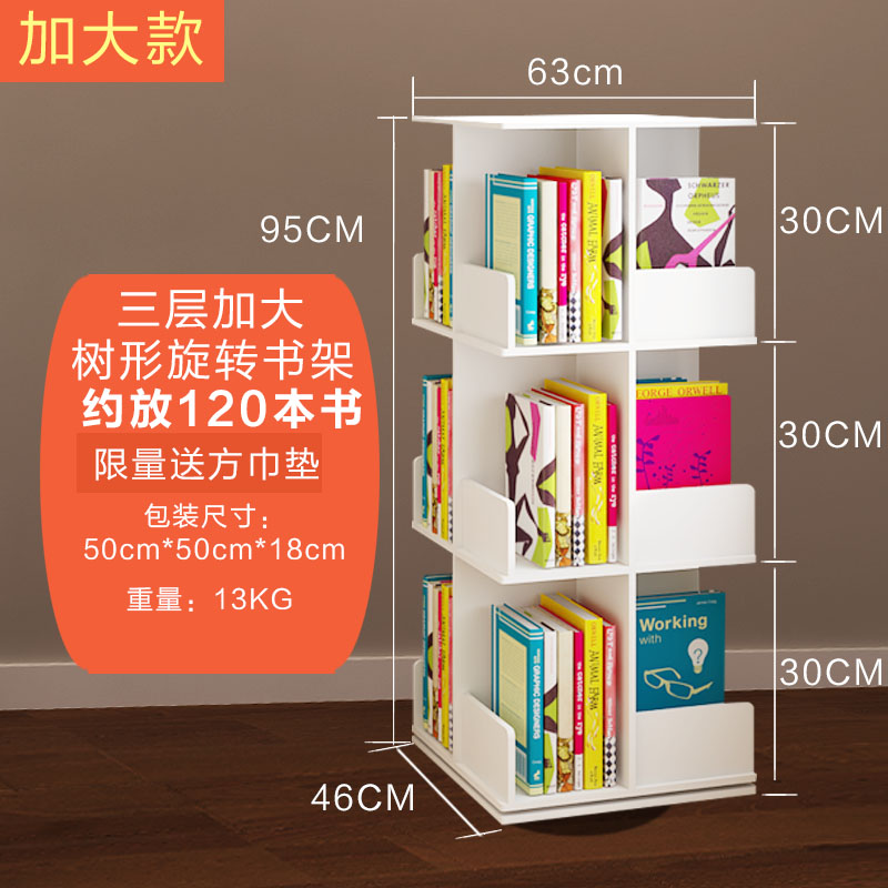 The Three-layer Enlarged Tree-shaped Rotating Bookshelf Increases The Book Size By 20%.