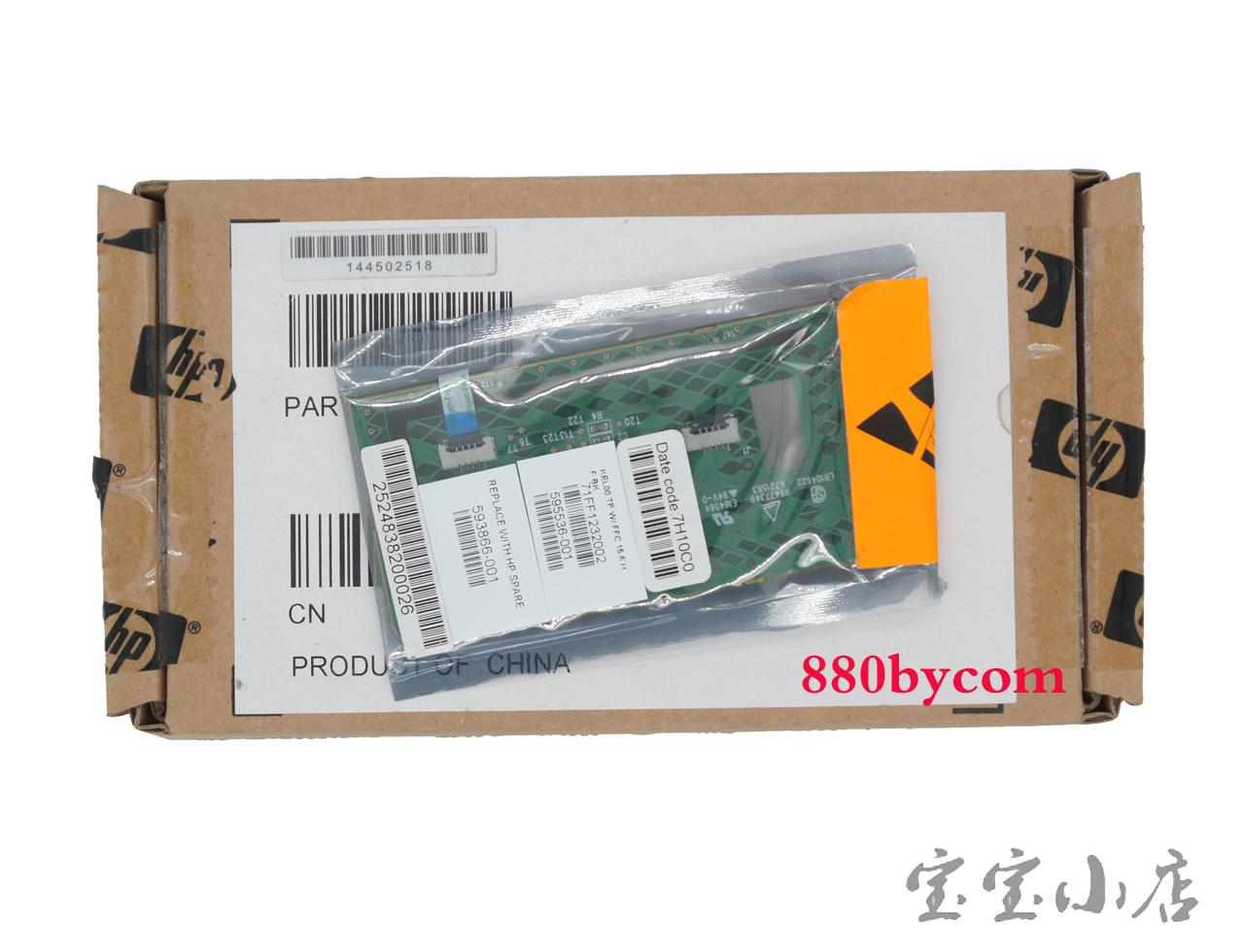 新到货150pcs 920-001363-02 TM-01282-001 touchpad For惠普HP 6440B 6445B 6450B 6455B 6550B 6555B 6540B 6545B触摸板