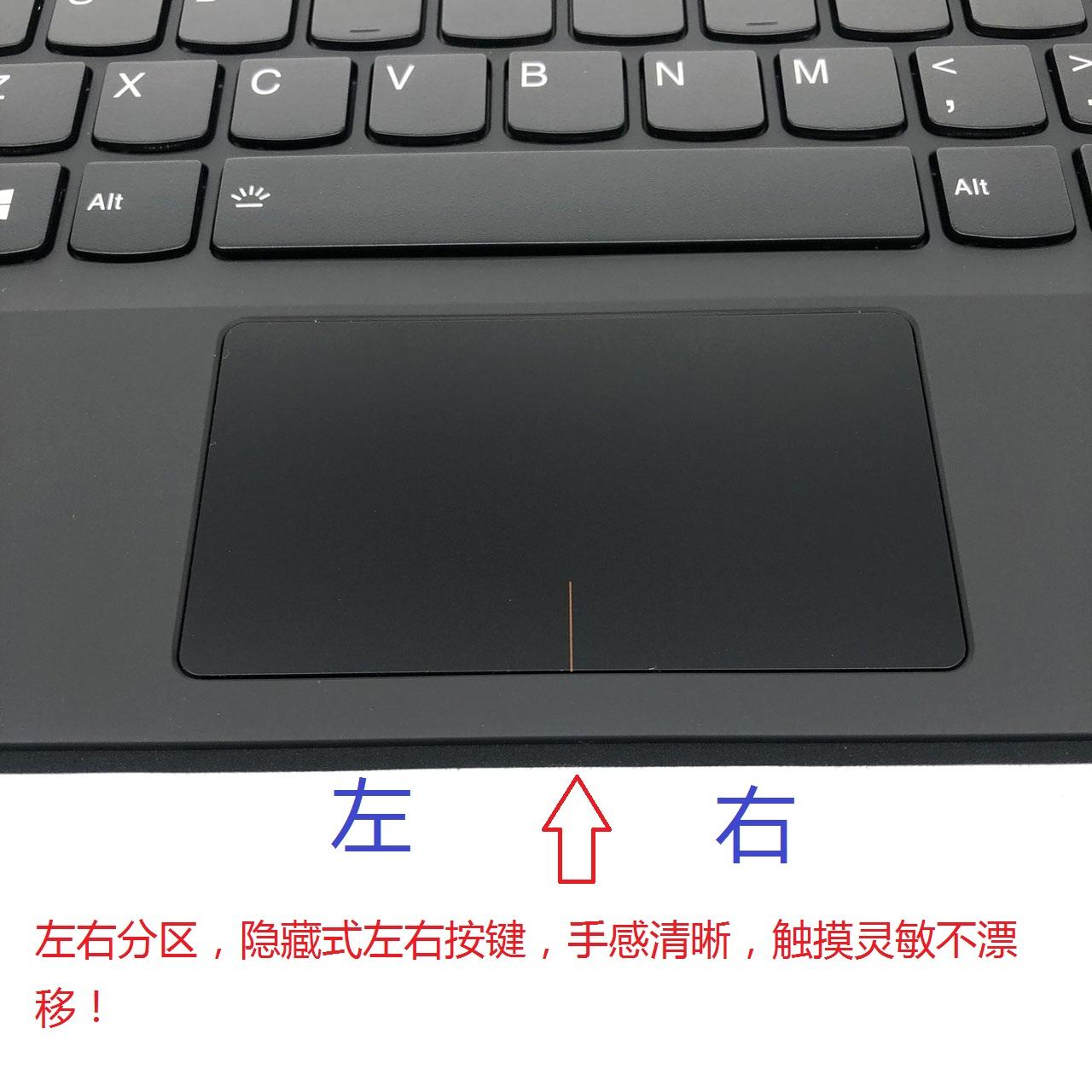 全新 联想 Lenovo MIIX510-12IKB MIIX520-12 MIIX5 磁吸底座键盘