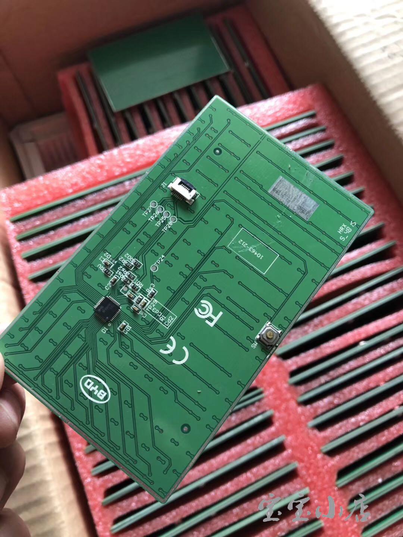 全新 联想lenovo S400 触摸 鼠标板 触控板 触摸 滑鼠板10463-202