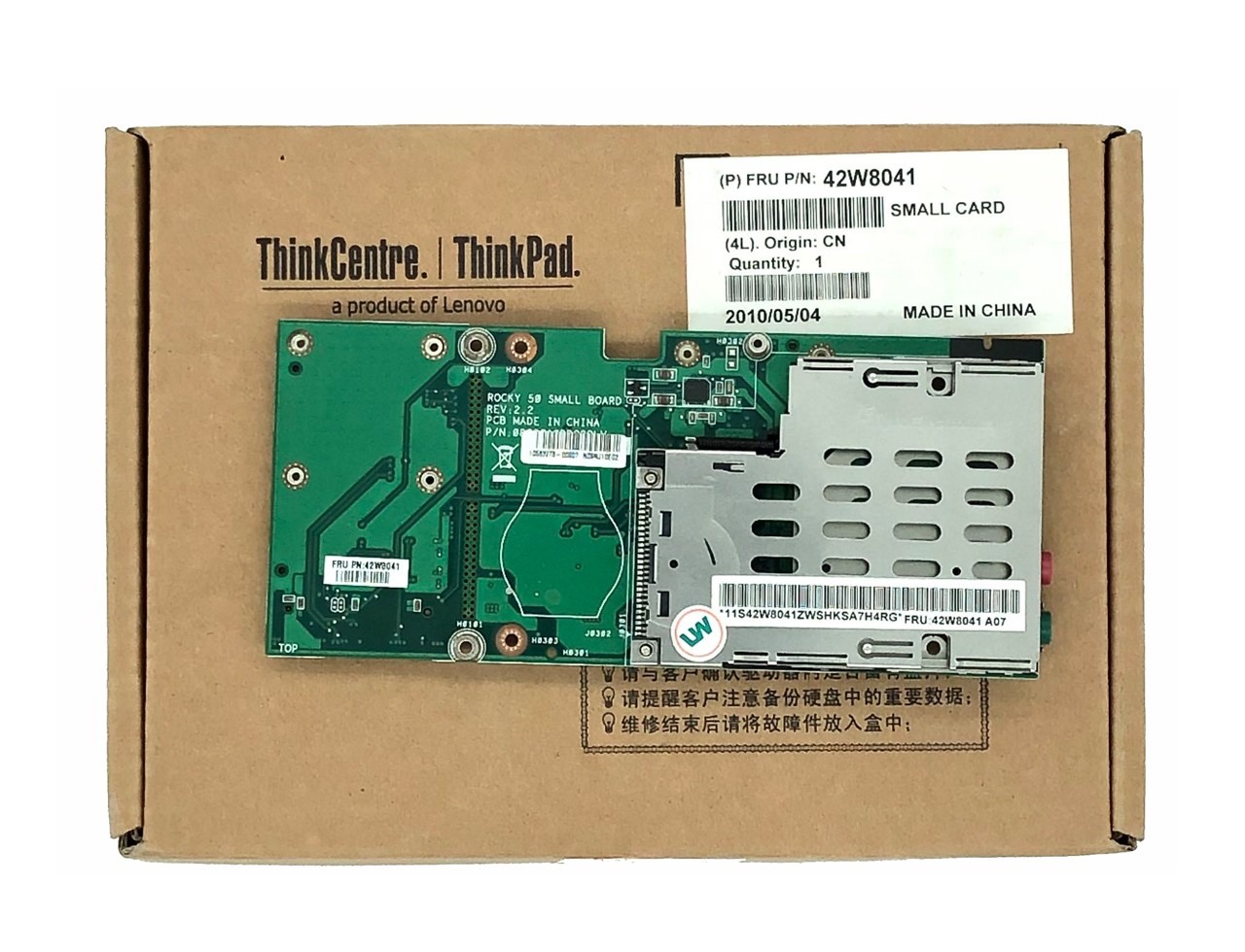 42W8041 IBM 联想 Lenovo ThinkPad sl500 Audio USB PCMCIA Card WIFI 网卡 接口小板