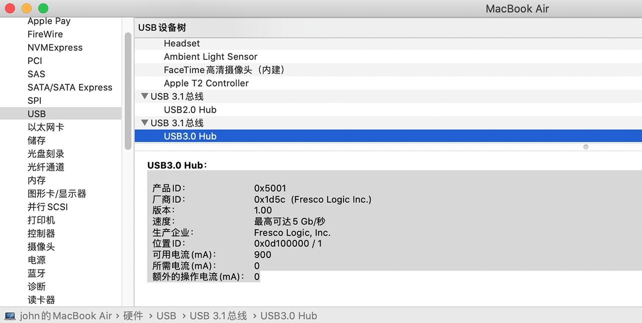 拆解优越者UNITEK Y-9109 USB 3.1 Type-C 4端口集线器 USB C to USB Gen 雷电1拓展坞 FL5001-1Q0 5Gb/s
