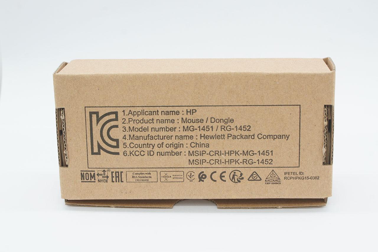 惠普HP笔记本电脑办公无线鼠标拆解高灵敏光学USB接收器 小巧便携静音MG-1451 RG-1452 Dongle 853240-001 858090-001 2.4G wireless mouse