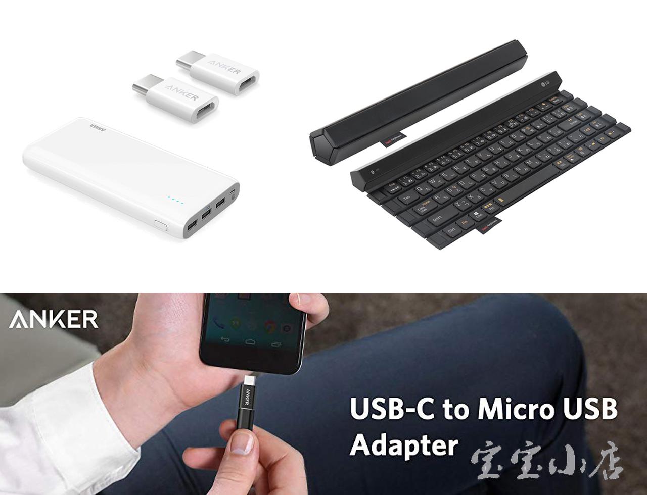 新到货黑白 ANKER安卓micro-usb转type-c转接头小米华为坚果三星手机数据线快