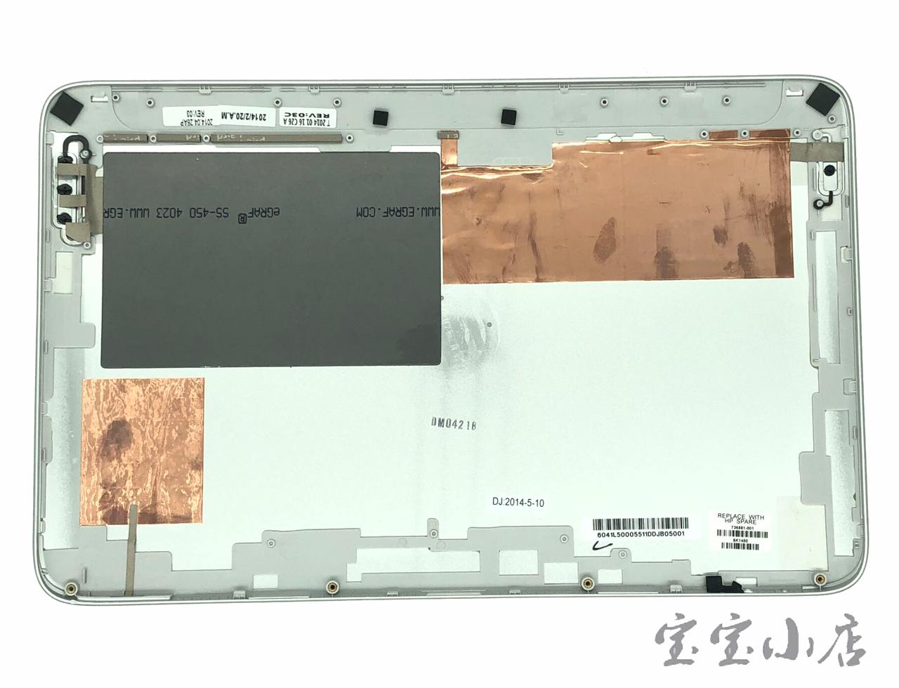 736881-001 6041L50005 惠普HP SPLIT 13-G 13-G210DX A壳 外壳 液晶背壳