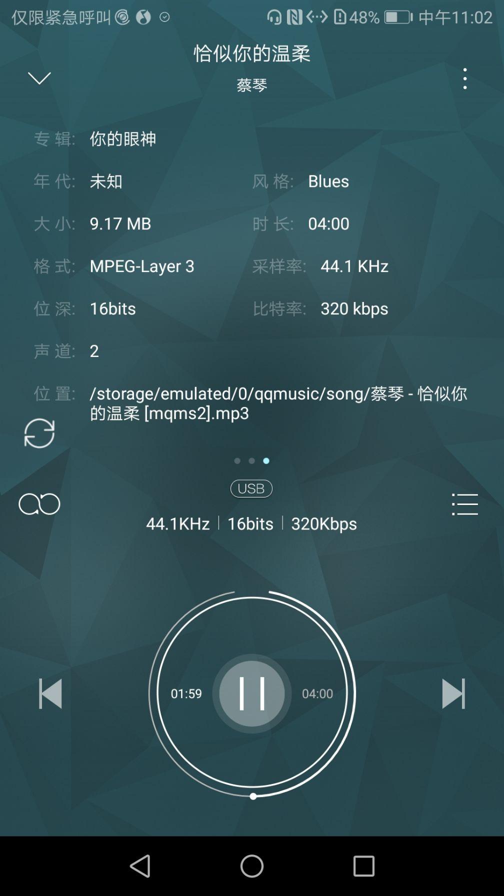 Hama USB-C转3.5mm 耳机适配器转接线转换头 iPad Pro MAC WIN声卡 CX21986芯片