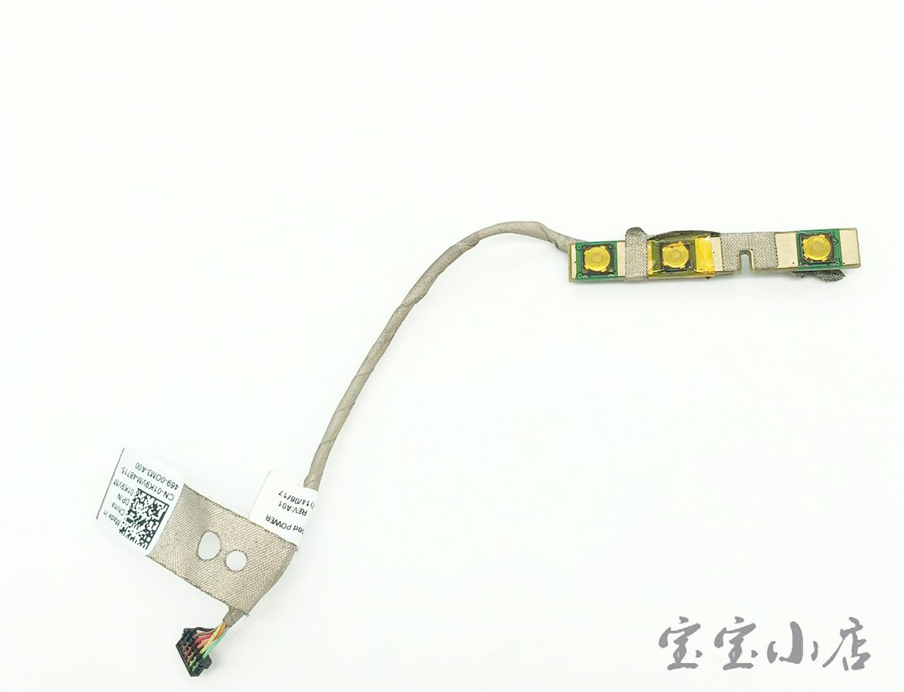 戴尔Dell Inspiron 13 7347 7348 11 3147 电源开关小板开机按键板 1K9VM 01K9VM