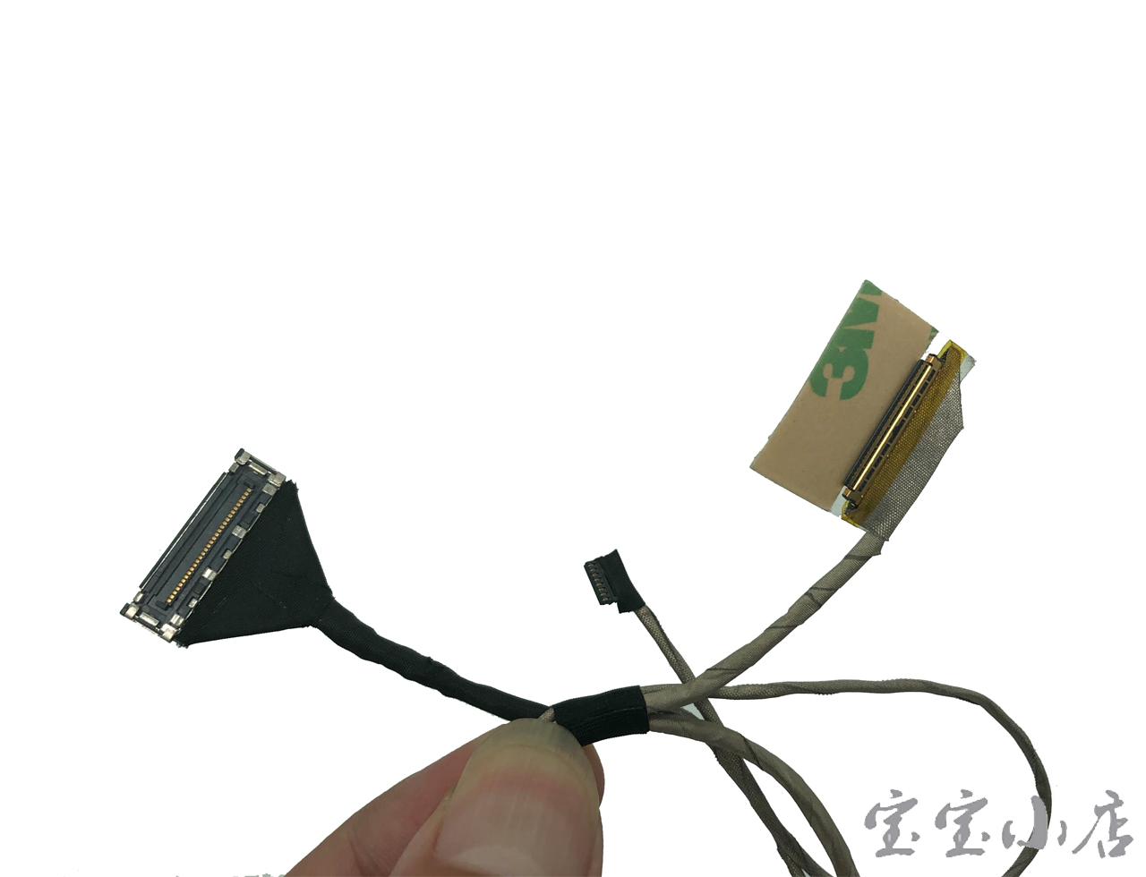 DC02001MH00联想 Ideapad G50-75 G50-80 Z50 Z50-70 Z50-75 集成显卡屏线 排线 液晶连接线