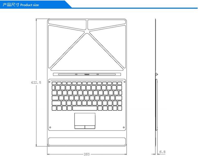 10.1寸和10.6寸TBOOK11台电X16HD七喜W10S昂达V102W中柏EZpad4s磁吸式键盘皮套