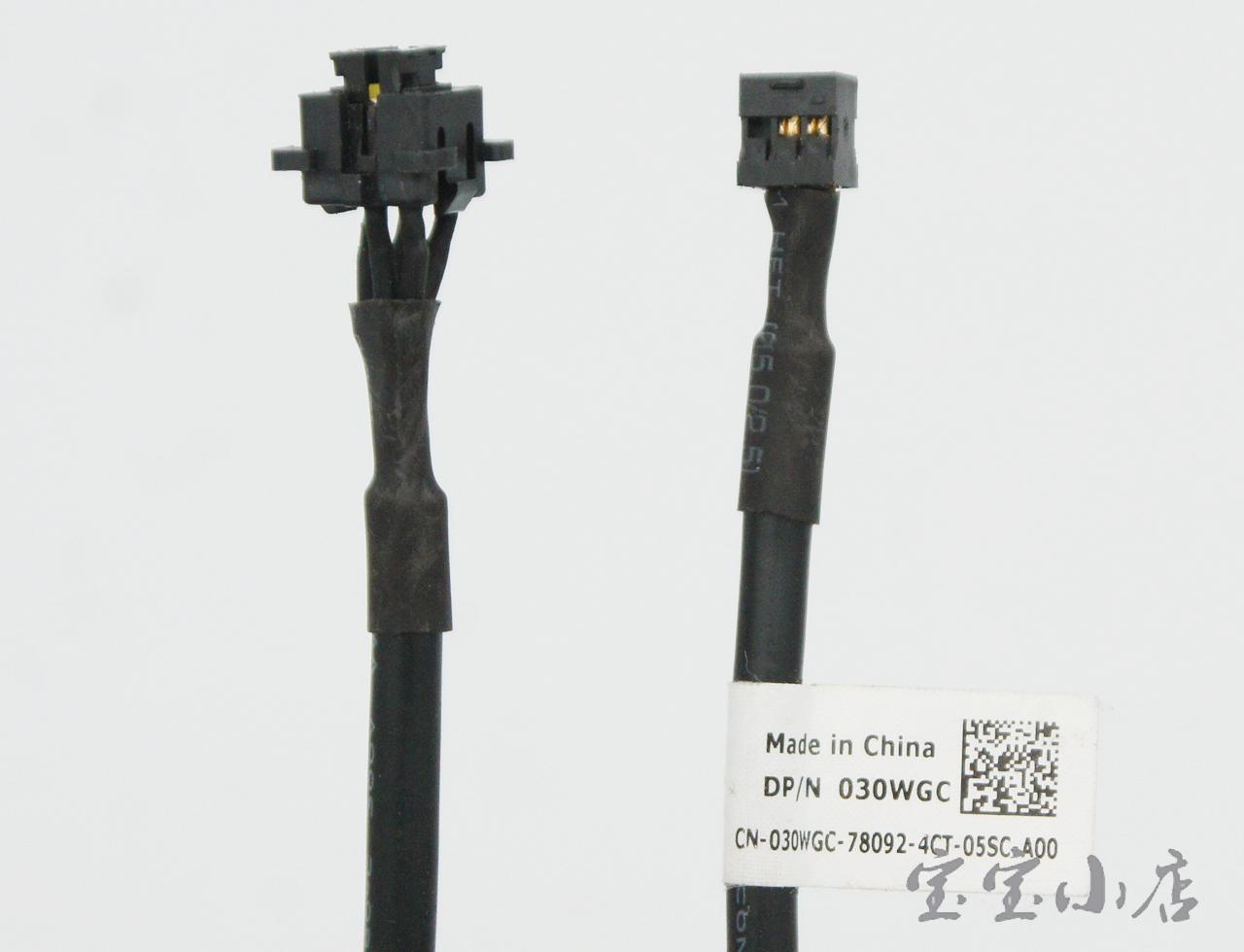 戴尔Dell OptiPlex 7010 9010 7020 9020 XE2 MT PC Power Button Switch 30WGC Cable 开关排线 电源开关线
