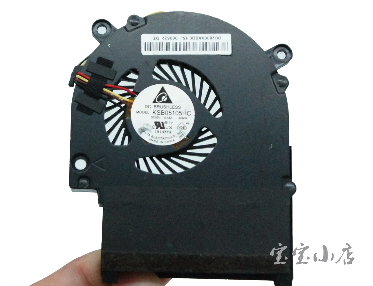 宏碁 Acer TravelMate 8481 Cpu Cooling Fan DC28000ABD0 笔记本内置 散热风扇
