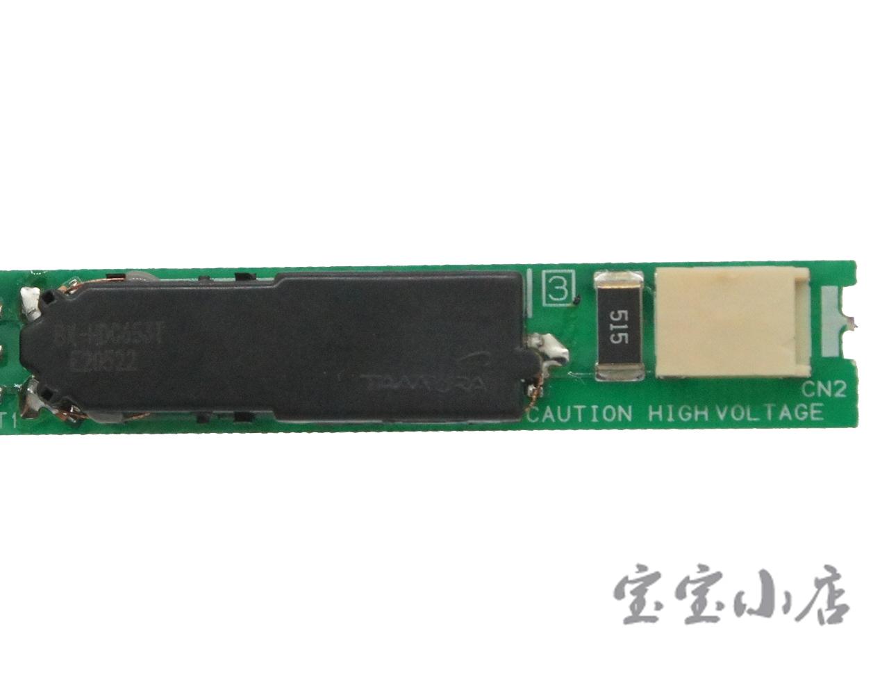 索尼Sony Vaio VGN-NW VGN CS FE FS FW FZ CR 逆变器 高压板 HBL-0362 HBL-0374 HBL-0381 HBL-0340