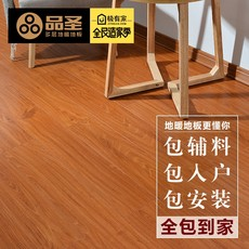 Package installation of Pinsheng multi-layer solid wood floor, domestic log, new three-layer solid wood composite floor, floor heating, 15mm lock